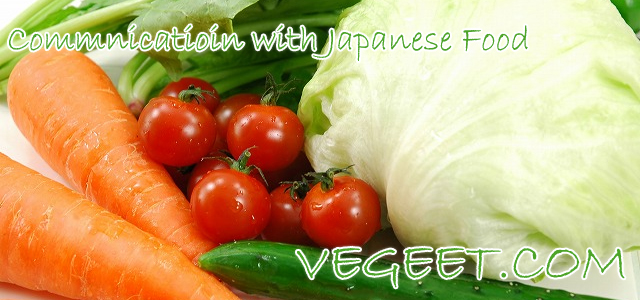 Japanese food, Japanese vegitable, recipe